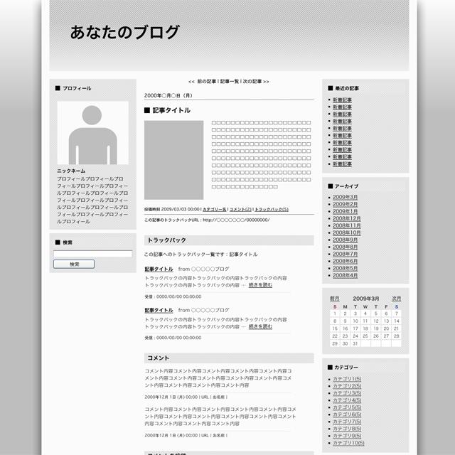 Blog_gray