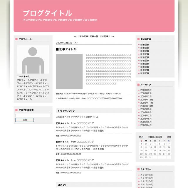 Blog_pink