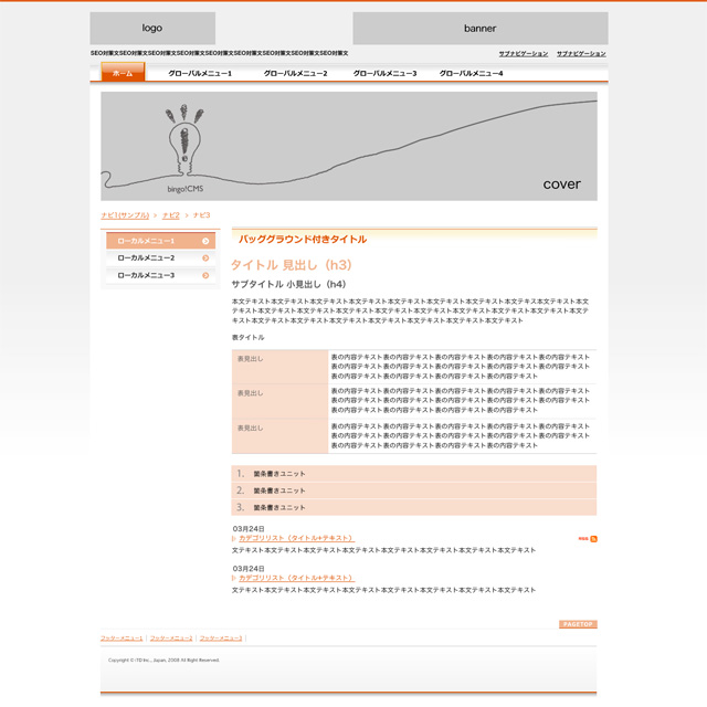 Company_orange2