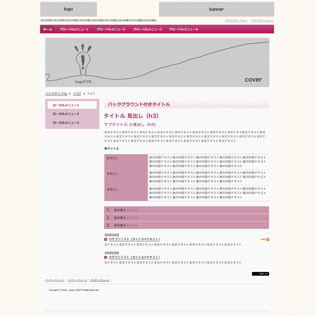 Restrants_pink2