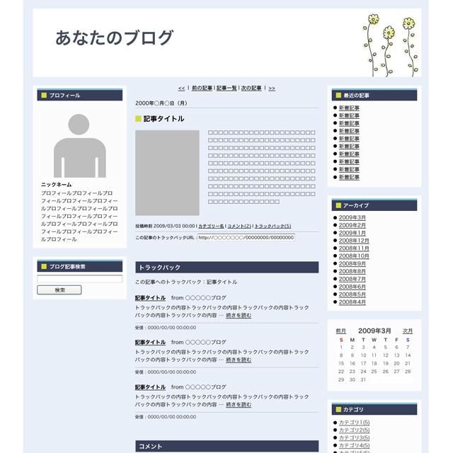 Blog_clean