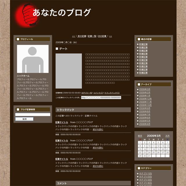 Blog_izakaya