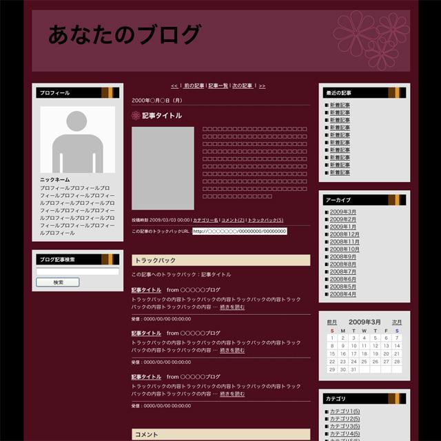 Blog_ryokan