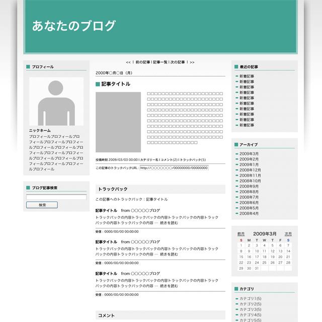 Blog_green