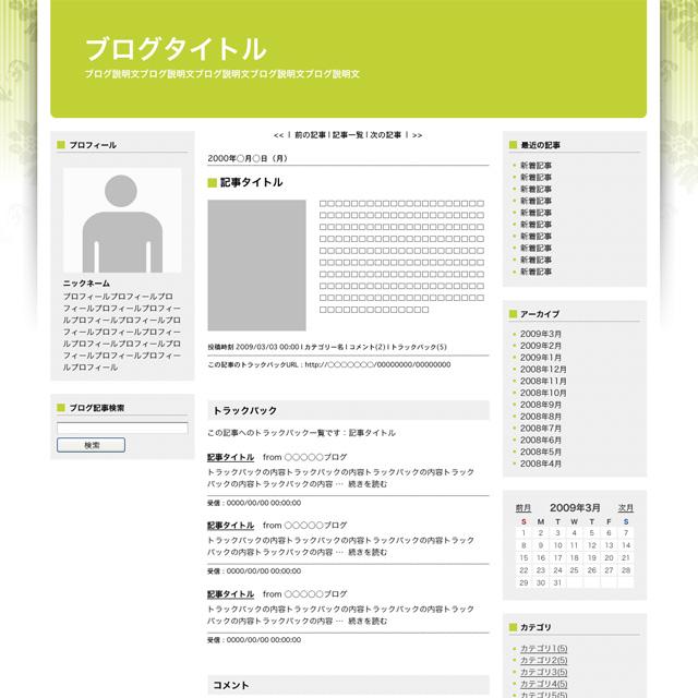 Blog_lime